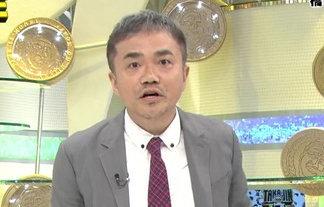 水道橋博士があさイチに出演しオネエ化してると話題wwwBIGBANGのブレスにイノッチも釘付けか!www