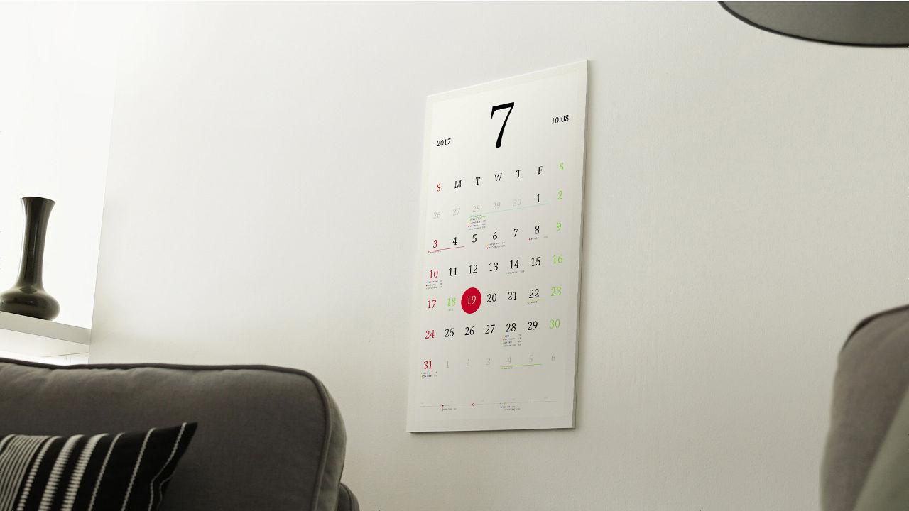 スマホに入力すると予定が浮かび上がる『Magic Calendar』スゴイ!こんなの待ってました!