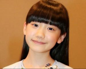 中学生の芦田愛菜が「頁岩」発言で話題!頁岩とは?特徴や読み方も!