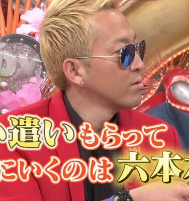 平尾勇気のプライベート大豪遊映像がヤバ過ぎてダウンタウンDXで松本キレる!