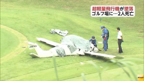 ウルトラライトプレーンの墜落事故が話題に!一体どんな乗り物で販売価格や資格は?