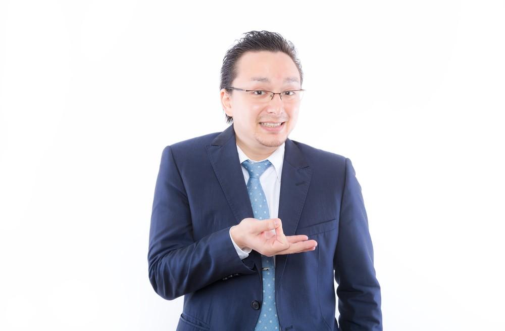 https---www.pakutaso.com-assets_c-2015-06-MAX87_yononakakaneshidai20140531-thumb-1000xauto-17165