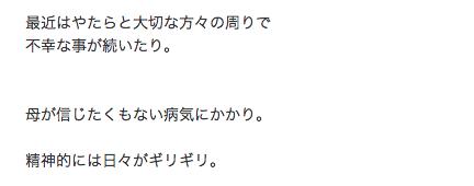 https://ameblo.jp/sahel-rosa/entry-11323435435.html