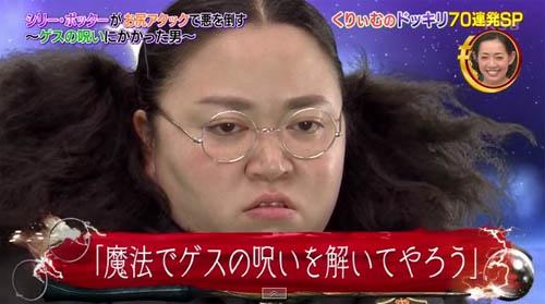 江上敬子熱愛結婚!?ローラ風メイクが役に立ったか?旦那は誰?画像あり。