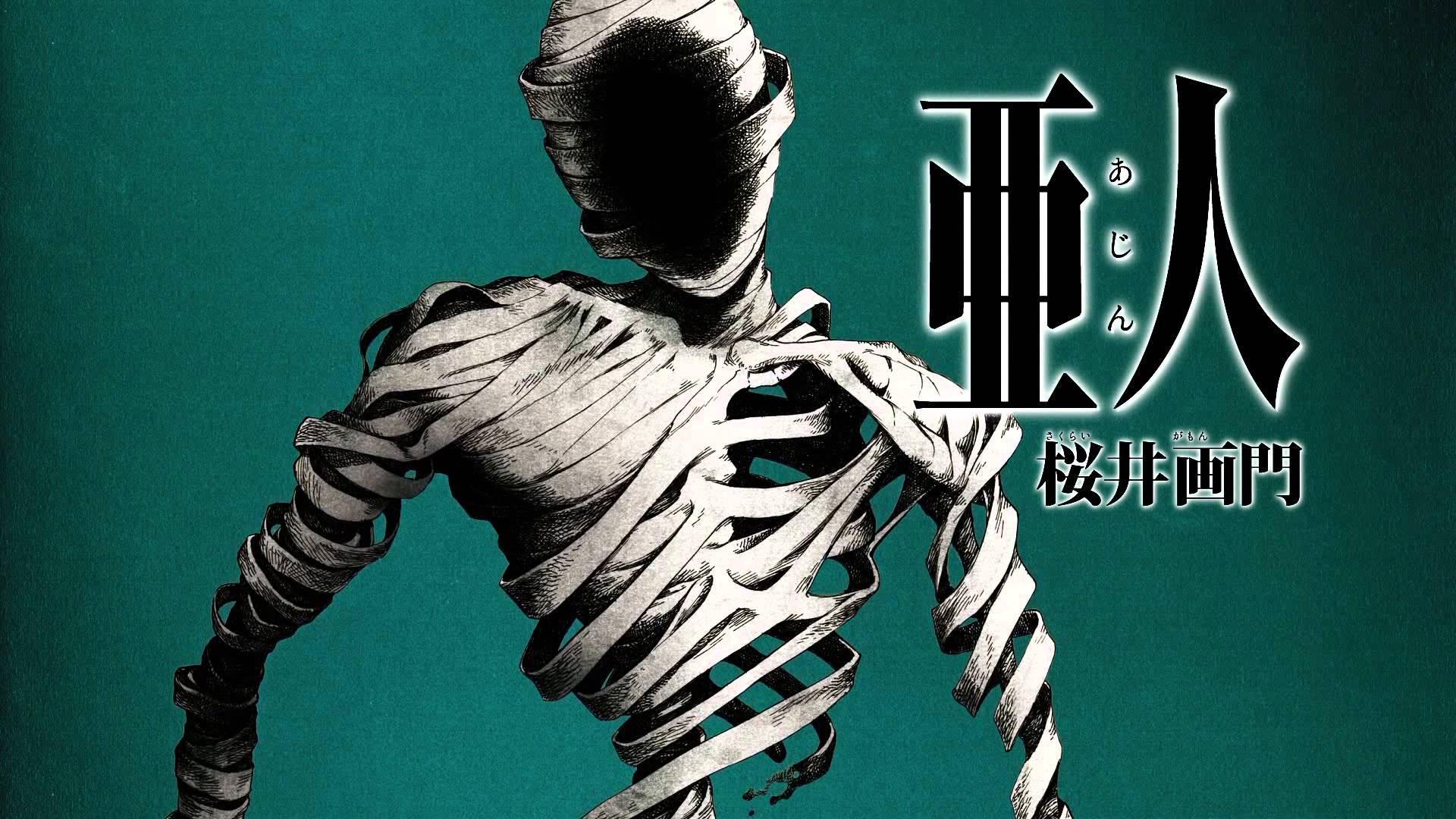 【映画】「亜人」で佐藤健と本広監督のタッグで実写化!このタッグの興行収入が530億とかすごいwww
