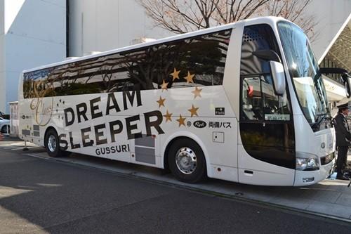 完全個室の夜行バスがついに誕生!金額いくら?新幹線使うとの意見が殺到www