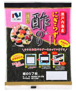 2017年は「にぎらずし」が流行!ヒルナンデスでも寿司酢のりで手間が省けると話題に!!!