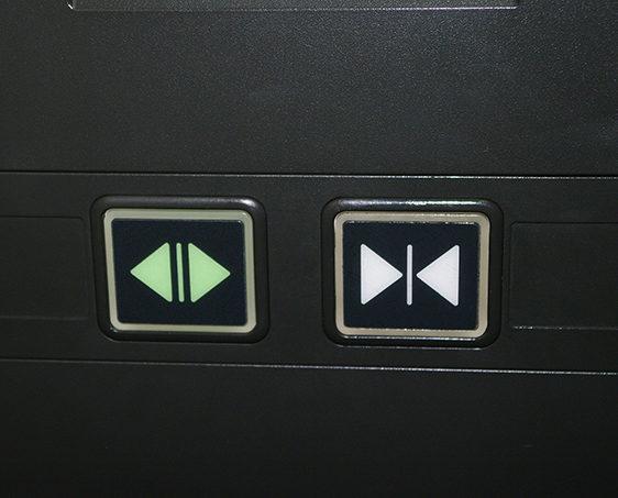 エレベーターの開閉ボタン押し間違えが解決するデザイン現る!ソニービルのボタンが素晴らしいと話題に!