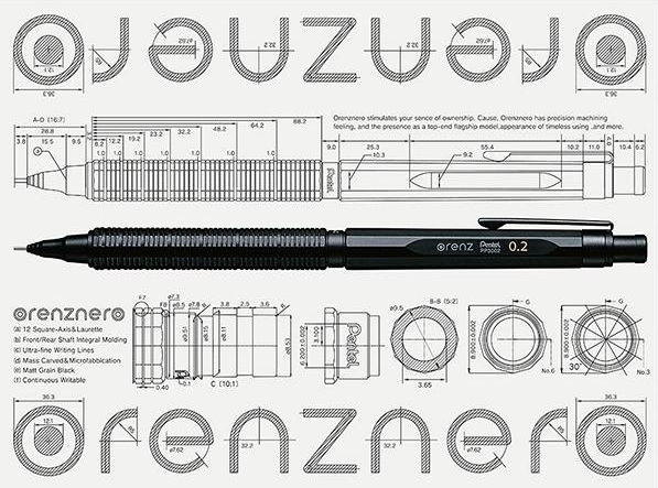 1本3000円のシャーペンが爆売れ!芯が自動で出続ける機構を搭載!ぺんてるが開発した「オレンズネロ」は完売続出!