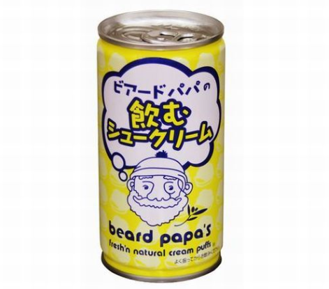 飲むシュークリーム!?ビアードパパと永谷園のコラボ飲料が話題!どんな味がするのか?www
