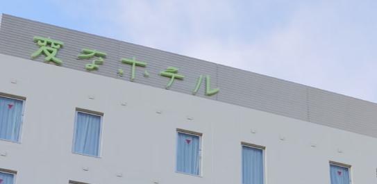 『変なホテル』が関東にオープン!?ロボットが接客する未来型ホテルが超話題!!