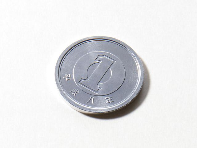 「1円」の画像検索結果