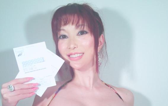叶美香 ブログでコミケ当選の喜びを語るも、受付確認ハガキだとツッコまれるwww