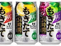 【覆した話】アサヒビールの缶酎ハイ「もぎたて」はなぜ売れる!?大ヒットの理由を調査!