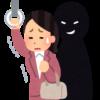 「痴漢冤罪保険」男性の加入者殺到!「逃げるより、弁護士に!」救世主サービス現る!