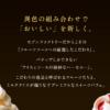 吉高由里子が大絶賛の「高級パナップ」の販売店や期間は!?2個で2500円の味とはいかに!?