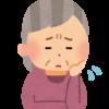 「孫ブルー」って何?孫の面倒が嫌な姑が急増か?ネット上で賛否両論!