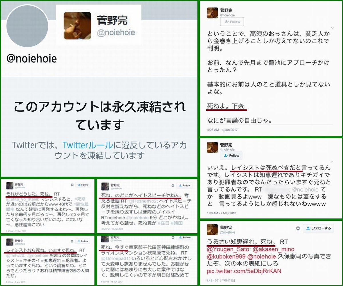 【毎日新聞】 「差別的な投稿を放置」との批判がある一方、本人に理由示さずアカウント凍結も。Twitterの運営方法に疑問の声[09/21] [無断転載禁止]©2ch.net->画像>76枚