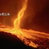 ポルトガルで「悪魔の火(火災旋風)」出現!関東大震災で避難民を焼き尽くしていた・・・
