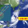 台風21号が伊勢湾台風に激似!戦後最大級の高潮被害!?被害予想をまとめてみた!
