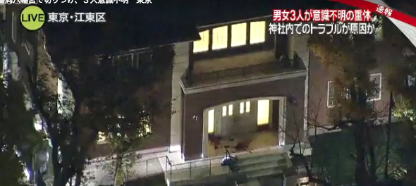 「富岡八幡宮 」の画像検索結果