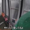 【動画】草津白根山噴火でゴンドラに閉じ込められる→「パパ、愛してるよ」なぜ批判の嵐?