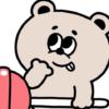 漫画村のデータを「Kindle」で無断販売!ゴールデンカムイの最新巻が被害に!?