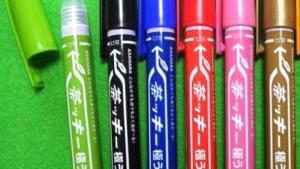 ペン型「茶ッキー」が爆売れ!販売店や値段は?便利だし、発想も素敵!!