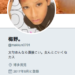 博多高校 暴行動画の梅野君が逮捕!!母親が代わりにツイートするも余計に炎上!?